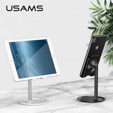 USAMS Mobile Phone Desktop...