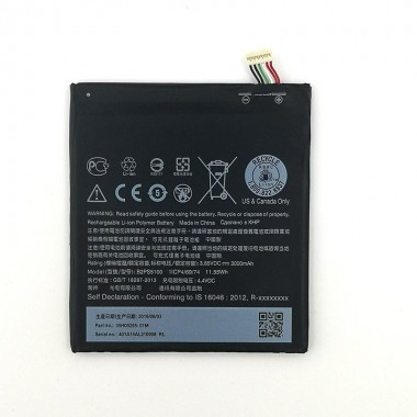HTC Desire 10 pro Phone...