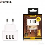 Remax USB Charger 3.1A RP-U31