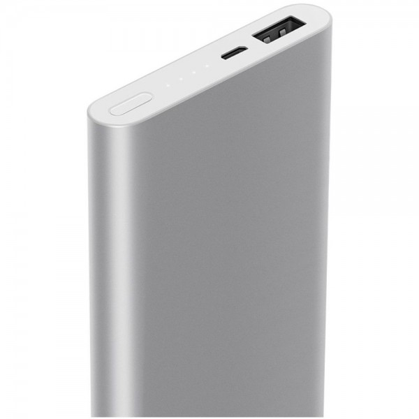 Xiaomi Mi Power Bank 2 10000mah Best Price In Bangladesh Original Slim Fast Charge Reference Plm02zm Stock