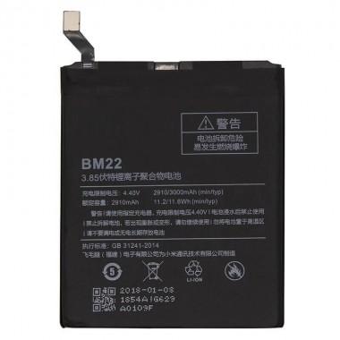 Xiaomi MI 5 Phone...